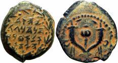 Ancient Coins - Judah Aristobulus I (Yehudah), 104 - 103 B.C