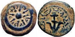 Ancient Coins - Judaean, Alexander Jannaeus, 103 -76 B.C. The Biblical mites, Full Hebrew Script !!!! Pleasing example.