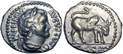 Ancient Coins - Hadrian. AD 117-138. Interesting IMITATION.