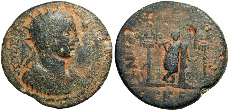 Ancient Coins - Caesarea Paneas, Galilee. Elagabalus (218 - 222 AD). Extremely Rare !!!!