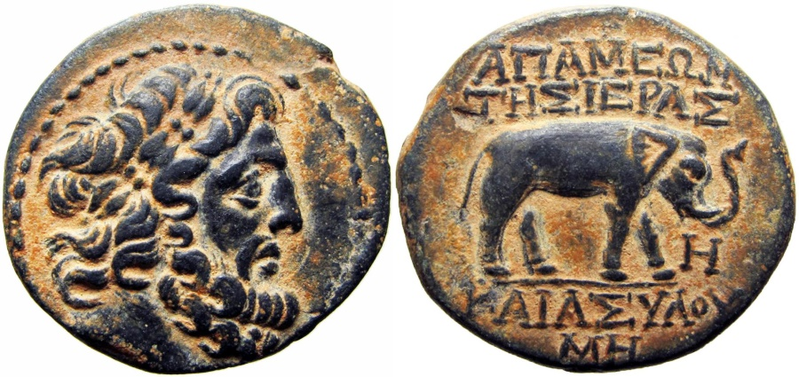 Ancient Coins - SYRIA, Seleukia and Pieria. Apamea. Year SE 242 (71/70 BC). Finally a stunning example !!!!