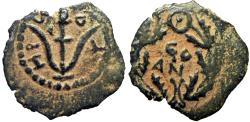 Ancient Coins - Judaea, Herodian Kingdom. Herod II Archelaus. 4 B.C.E.-6 C.E. , Stunning example .