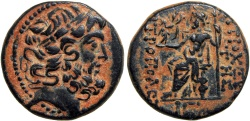 Ancient Coins - Syria, Antioch under Roman rule, Time of Crassus, dated Year 13 of the Pompeian Era = 54 / 53 BC.