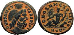 Ancient Coins - Festival of Isis. Time of Maximinus II. AD 310-313.