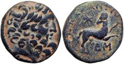 """Ancient Coins - THE """"STAR OF BETHLEHEM COIN"""" , SYRIA, Seleukis and Pieria. Antioch. (AD 11/12), Rare year 42 issue !!"""