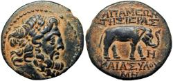 Ancient Coins - SYRIA, Seleukia and Pieria. Apamea. Year SE 242 (71/70 BC).