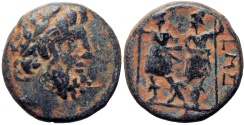 Ancient Coins -  SYRIA, Coele-Syria. Chalkis. Ptolemaios, tetrarch . Year 240 (73/72 BC)., Rare !!!