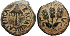 Ancient Coins - HERODIAN KINGS of JUDAEA. Agrippa I. 37-44 CE. WELL CENTERED EXAMPLE !!!