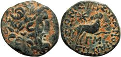 """Ancient Coins - The """"Star of Bethlehem Coin"""" Antioch. Augustus. 27 BC-AD 14. Stunning example."""