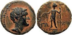 Ancient Coins - SYRIA, Decapolis. Nysa-Scythopolis. Marcus Licinius Crassus. Proconsul, 54-53 BCE.