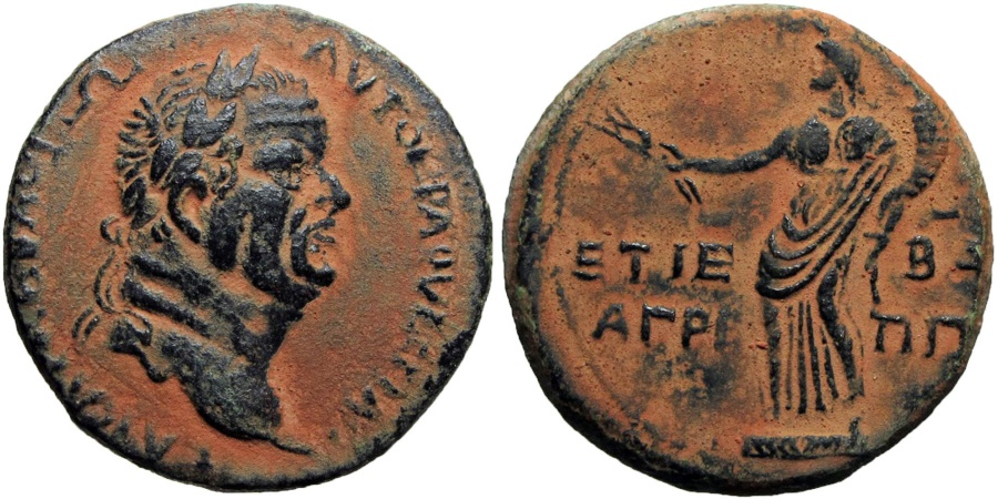 Ancient Coins - JUDAEA, Herodians. Agrippa II, with Vespasian. Circa 50-100 CE. Bold portrait !!