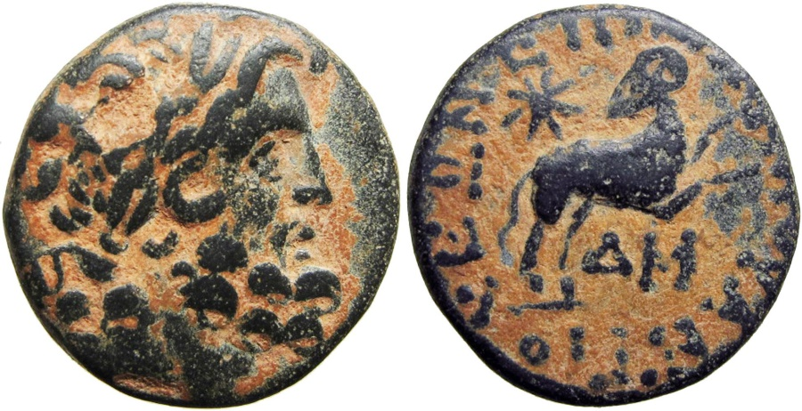 """Ancient Coins - The """"Star of Bethlehem Coin""""; SYRIA, Seleucis and Pieria. Antioch. Augustus. 27 BC-AD 14. Dated Actian Era 44 (AD 13/4)."""