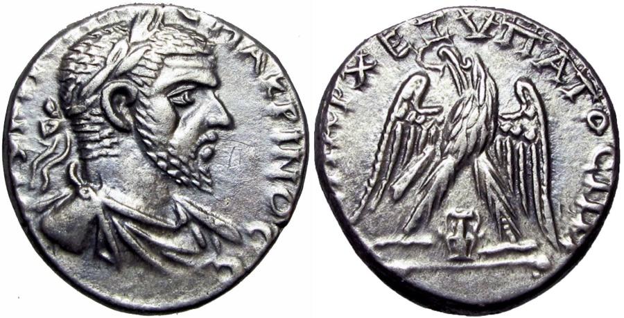 Ancient Coins -  JUDAEA, Aelia Capitolina (Jerusalem). Macrinus. 217-218 CE. Second known !!! Extremely Rare !!!!