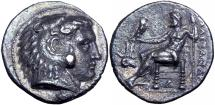 Ancient Coins - Ptolemaic Kingdom of Egypt, Ptolemy I Soter, as satrap.