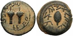 Ancient Coins - JUDAEA, First Jewish War. 66-70 CE. Æ Quarter Shekel .
