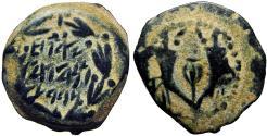 Ancient Coins - Judaea, John Hyrcanus I (Yehohanan), 134 - 104 B.C.