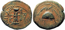 Ancient Coins -  JUDAEA, Herodians. Herod I (the Great). 40-4 BCE. Lovely and Bold !!