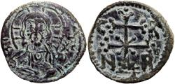 Ancient Coins - Nicephorus Bryennius, pretender, 1077-8. among the finest of a very rare coin and ruler.