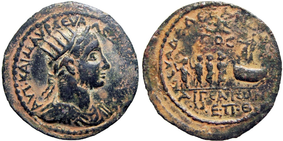 Ancient Coins - CILICIA, Aegeae. Severus Alexander. 222-235 AD. large and Very interesting with combined Laureate and Radiate Bust !!!!