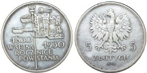 World Coins - Poland. II Republic (1918-1939). Commemorative Silver 5 Zloty 1930. Good XF