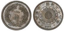 World Coins - Japan. Mutsuhito. BRZ 1 Sen 1899. XF