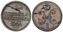World Coins - Russia. Nicholas I. CU 1 Kopek 1842. VF