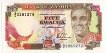 Zambia. BankNote: 5 Kwacha ND (1989). Crispy UNC