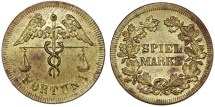 """World Coins - Germany. Early Imperial Period. Game Token """"Fortuna"""" (Spiel-Marke) ca.1890. Nice AU"""