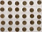 World Coins - Poland. Lot of 30 Commemorative Coins made from Nordic Gold 2010-2012. BU