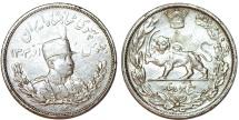 Iran. Mohammad Reza Shah (1925-1941) Silver 5000 Dinars 1927 L. Choice XF/AU
