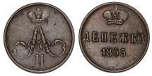World Coins - Russia. Alexander II. CU 1 Kopek 1855. VF+
