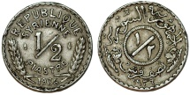 World Coins - French Protectorate. Syria. CU-NI 1/2 Piastre 1936. Toned XF.