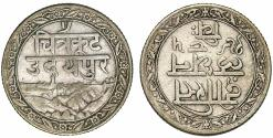 World Coins - India. Princely State: Fatteh Signh. Mewar Province. Silver 1/4 Rupee 1928. XF