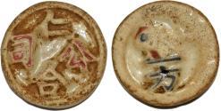 World Coins - Thailand. (Siam.) King Rama V. Ceramic Gambling Token ND. VF