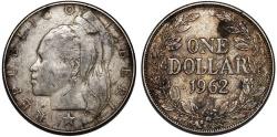 World Coins - Liberia. Republic. Silver 1 Dollar 1962. XF+