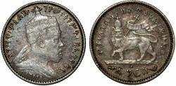 World Coins - Ethiopia. Menelik II. AR 1 Gersh 1903A. VF, toned