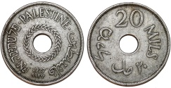 World Coins - British Administration. Palestine. CuNi 20 Mils 1927. VF+.