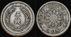 World Coins - Japan. Mutsuhito (1867-1912). CuNi 5 Sen 1898. XF