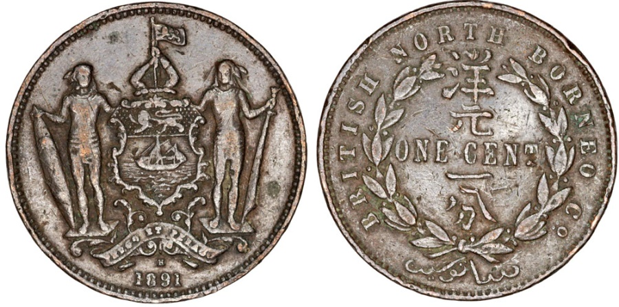 World Coins - British North Borneo. AE 1 Cent 1891 H. VF