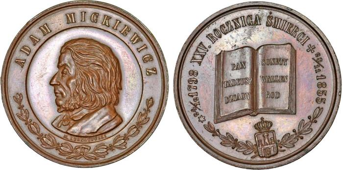 "World Coins - Poland. Krakow. Nice Bronze medal 1890, ""25th anniversary of A. Mickiewicz death""  Nice AU."