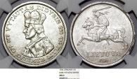 World Coins - Lithuania. Republic. Silver 10 Litu 1936. NGC MS61