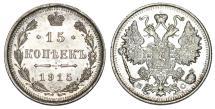World Coins - Russia. Nicholas II. AR 10 Kopeks 1915. UNC