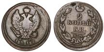 World Coins - Russia. Alexander I. CU 2 Kopeks 1812. AVF