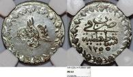 Turkey. Ottoman Empire: Abdul Mejid. Silver 20 Para(AH1255//4) - (1843 AD). NGC MS63