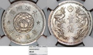 World Coins - CHINA. Province of Manchoukuo. Japan Occupation. Chiao (10 Fen), Year 6 (1939). NGC MS-64, Proof-Like Strike, toned.