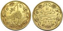 World Coins - Egypt. Ottoman. Muhammad V. Gold 100 Qirsh (AH1293/12) (1886 AD). Choice XF