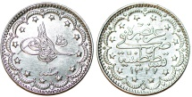 Turkey. Ottoman Empire. Muhammad V. AG 5 Kurush (AH 1327//3 AD 1911).  UNC
