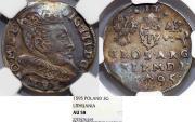 World Coins - Lithuania. G-Duke Sigismund III (1587-1632). Silver 3 Gross 1595. NGC AU58, toned