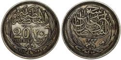 World Coins - British Occupation. Egypt. Hussein Kamil (1914-1922). Silver 20 Piastre 1916. Toned VF+