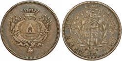 World Coins - Honduras. Republic. AR 25 Centavos 1871. Nice, Choice VF+